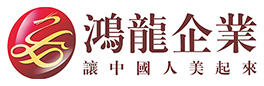 广州鸿龙生物科技有限公司