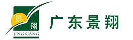 广东景翔化妆品集团有限公司