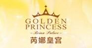 广州芮娜皇宫yabo最全赛事投注平台品有限公司