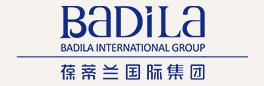 葆蒂兰(上海)投资管理有限公司