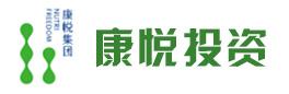 深圳市康悦投资发展有限公司