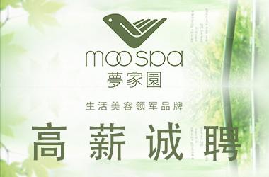 深圳市梦家园美容有限公司