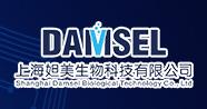 上海妲美生物科技有限公司