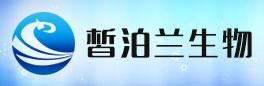 广州市皙泊兰生物科技有限公司