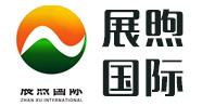 郑州展煦健康管理有限公司