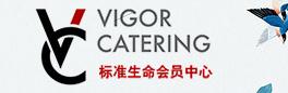 北京爱炉餐饮管理有限公司(标准生命会员中心)