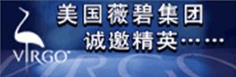 薇碧生物科技(上海)有限公司