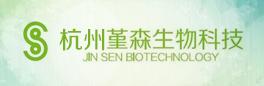 堇森生物科技有限公司