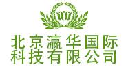 北京瀛华国际科技有限公司
