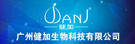 广州健加生物科技有限可以提现的电竞app
