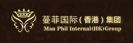 蔓菲国际(香港)集团
