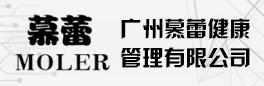 广州慕蕾健康管理有限公司
