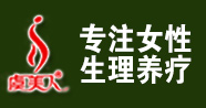 广东虞美人健康科技有限公司