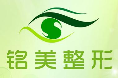 广州铭美医疗美容门诊有限可以提现的电竞app
