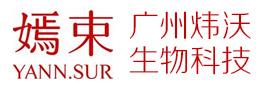 广州炜沃生物科技有限可以提现的电竞app