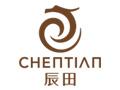 广州辰田生物科技有限公司