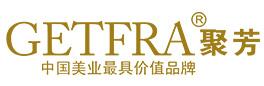 广州聚芳企业管理有限公司
