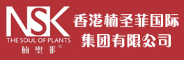 香港楠圣菲国际集团有限公司
