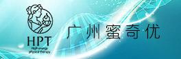 广州蜜奇优生物科技有限公司