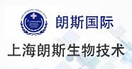 上海朗斯生物技术有限可以提现的电竞app