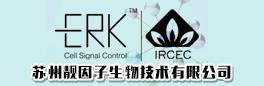 苏州靓因子生物技术有限公司