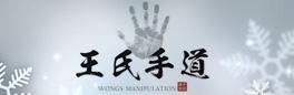 广州王氏医疗管理有限可以提现的电竞app