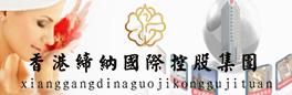 香港缔纳国际控股可以提现的电竞app