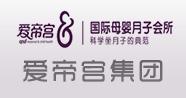 深圳爱帝宫母婴健康管理股份有限可以提现的电竞app
