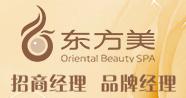 厦门东方美女子皮肤护理有限公司