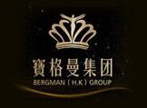 重庆市渝中区宝格曼医疗美容诊所有限公司