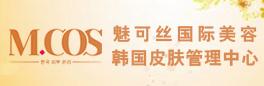 武汉魅可丝国际美容有限可以提现的电竞app