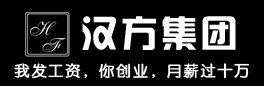 广州汉方化妆品制造公司