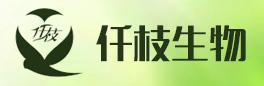 深圳仟枝生物科技股份有限公司