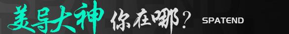 上宇翰舍健康产业集团