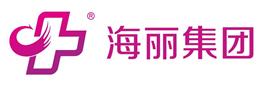 海丽医疗健康投资控股有限公司