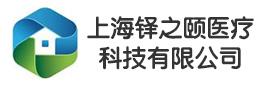 上海铎之颐医疗科技有限公司