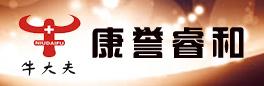 南京康誉睿悍坡杀錾瓴┰谙咦⒉幔企业管理有限公司