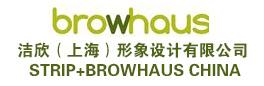 洁欣(上海)形象设计有限公司 Strip+Browhaus China