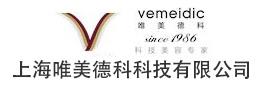 上海唯美德科科技有限公司
