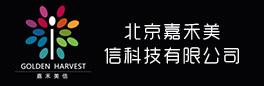 北京嘉禾美信科技有限公司
