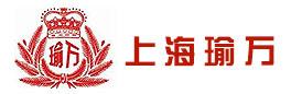 上海瑜万化妆品有限公司
