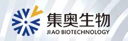 广州集奥生物科技有限公司