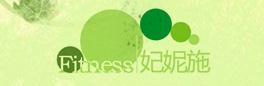 杭州妃妮施健康管理有限公司