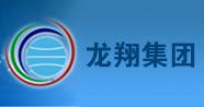龙翔集团国际控股(香港)有限公司.