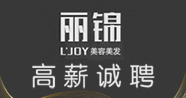 北京美锦成管理咨询有限公司