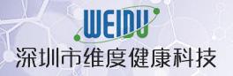 深圳市维度健康科技有限公司