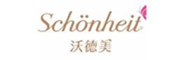 深圳市沃德世纪企业管理咨询有限公司