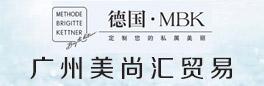 广州美尚汇贸易有限公司