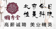 北京今日惟美科技有限公司
