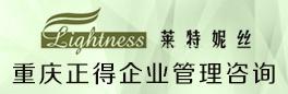 重庆正得企业管理咨询有限责任公司